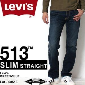 "Mens Levi's 513 Slim Straight Jeans 38"" x 32"""